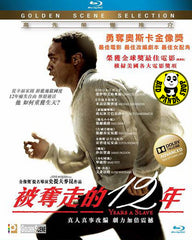 12 Years A Slave 被奪走的十二年 Blu-ray (2013) (Region A) (Hong Kong Version)
