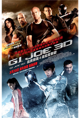 G.I. Joe: Retaliation Blu-Ray (2013) (Region A) (Hong Kong Version)