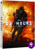 13 Hours: The Secret Soldiers of Benghazi 13小時: 班加西無名英雄 Blu-Ray (2015) (Region A) (Hong Kong Version)