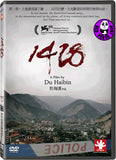 1428 DVD (CNEX) (Region 3) (Hong Kong Version)