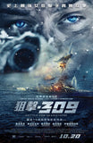 Battle For Sevastopol 狙擊. 309 (2015) (Region 3 DVD) (English Subtitled) Russian Language movie aka Bitva za Sevastopol