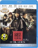 14 Blades 錦衣衛 Blu-ray (2010) (Region Free) (English Subtitled) a.k.a. Fourteen Blades