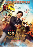Kung Fu Yoga 功夫瑜伽 (2017) (Region 3 DVD) (English Subtitled)