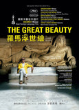 The Great Beauty (2013) (Region 3 DVD) (English Subtitled) Italian movie a.k.a. La grande bellezza