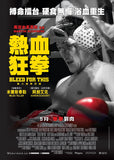 Bleed For This 熱血狂拳 Blu-Ray (2016) (Region A) (Hong Kong Version)