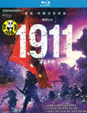 1911 Blu-ray (2011) (Region A) (English Subtitled) a.k.a. China 1911 / 1911 Revolution