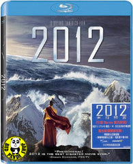 2012 Blu-Ray (2009) (Region A) (Hong Kong Version)