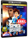 Spies In Disguise 4K UHD + Blu-Ray (2019) 變雀特工 (Hong Kong Version)