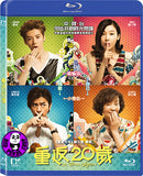 20, Once Again! 重返二十歲 Blu-ray (2014) (Region A) (English Subtitled)