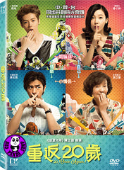20, Once Again! 重返二十歲 (2014) (Region 3 DVD) (English Subtitled)