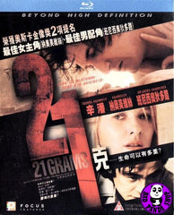 21 Grams Blu-Ray (2003) (Region A) (Hong Kong Version)