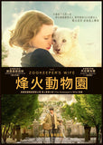 The Zookeeper's Wife 烽火動物園 Blu-Ray (2017) (Region A) (Hong Kong Version)