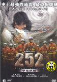 252 Signal of Life (2008) (Region 3 DVD) (English Subtitled) Japanese movie