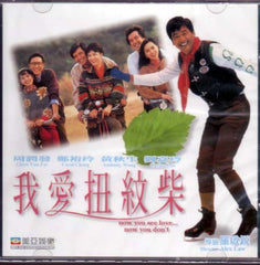 Now You See Love... Now You Don't 我愛扭紋柴 (1992) (Region Free DVD) (English Subtitled)