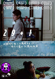 29+1 (2017) (Region 3 DVD) (English Subtitled)