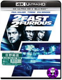 2 Fast 2 Furious 狂野極速 4K UHD + Blu-ray (2003) (Hong Kong Version)