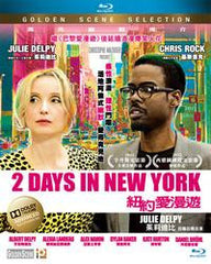 2 Days In New York Blu-Ray (2012) (Region A) (Hong Kong Version)