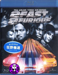 2 Fast 2 Furious 狂野極速 Blu-Ray (2003) (Region Free) (Hong Kong Version) a.k.a. The Fast And The Furious 2