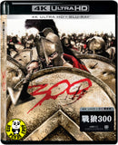 300 4K UHD + Blu-Ray (2007) 戰狼300 (Hong Kong Version)