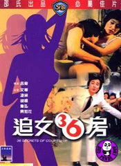 36 Secrets Of Courtship (1982) (Region 3 DVD) (English Subtitled) (Shaw Brothers)