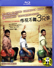 3 Idiots (2009) (Region A Blu-ray) (English Subtitled) Indian Movie a.k.a. Three Idiots