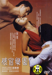 3 Iron 感官樂園 (2004) (Region 3 DVD) (English Subtitled) Korean movie a.k.a. Three Iron