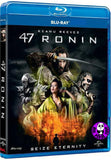 47 Ronin Blu-Ray (2013) (Region A) (Hong Kong Version) (2D Version)