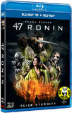 47 Ronin 2D + 3D Blu-Ray (2013) (Region A) (Hong Kong Version)