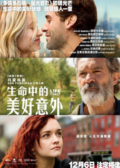 Life Itself 生命中的美好意外 Blu-Ray (2018) (Region A) (Hong Kong Version)
