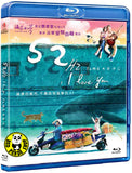 52Hz, I Love You Blu-ray (2017) (Region A) (English Subtitled) aka 52赫茲, 我愛你
