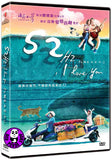 52Hz, I Love You (2017) (Region 3 DVD) (English Subtitled) aka 52赫茲, 我愛你
