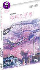 5 Centimeters Per Second (2007) (Region 3 DVD) (English Subtitled) Japanese Animation a.k.a. Byosoku 5 centimeters / 5 CM