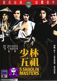 Five Shaolin Masters (1974) (Region 3 DVD) (English Subtitled) (Shaw Brothers)