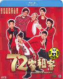 72 Tenants Of Prosperity Blu-ray (2010) (Region Free) (English Subtitled)