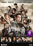 7 Assassins Blu-ray (2013) (Region A) (English Subtitled)