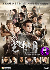 7 Assassins (2013) (Region 3 DVD) (English Subtitled)