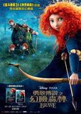Brave Blu-Ray (2012) (Region A) (Hong Kong Version)