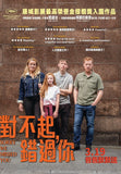 Sorry We Missed You (2020) 對不起, 錯過你 (Region 3 DVD) (Chinese Subtitled)