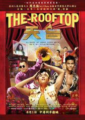 The Rooftop (2013) (Region 3 DVD) (English Subtitled)