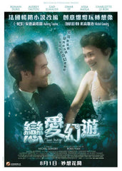 Mood Indigo (2013) (Region 3 DVD) (English Subtitled) French Movie a.k.a. L'écume des jours