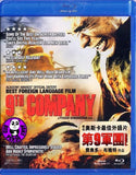 9th Company (2005) (Region A Blu-ray) (English Subtitled) Russian Movie a.k.a. 9 Rota