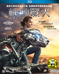 A-X-L 機動戰犬 Blu-Ray (2018) (Region A) (Hong Kong Version)
