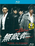 A Better Tomorrow 無敵者 (2010) (Region A Blu-ray) (English Subtitled) Korean movie