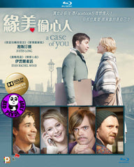 A Case Of You Blu-Ray (2013) (Region A) (Hong Kong Version)