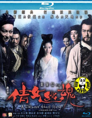 A Chinese Ghost Story Blu-ray (2010) (Region A) (English Subtitled)