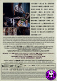 A Complicated Story 一個復雜故事 (2013) (Region 3 DVD) (English Subtitled)