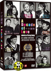 A Decade Of Love (2009) (Region 3 DVD) (English Subtitled)