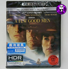 A Few Good Men 義海雄風 4K UHD + Blu-Ray (1992) (Hong Kong Version)