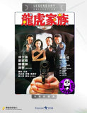 A Fiery Family (1989) (Region Free DVD) (English Subtitled) (Legendary Collection)