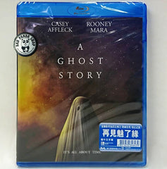 A Ghost Story 再見魅了緣 Blu-Ray (2017) (Region A) (Hong Kong Version)